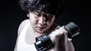 極限まで頑張りダイエット!半年で10キロ減!【2ヶ月目】