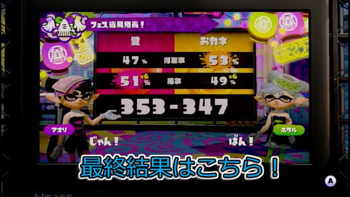 7-fes-result4