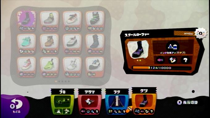 amiibo-girl-clear-reward-l