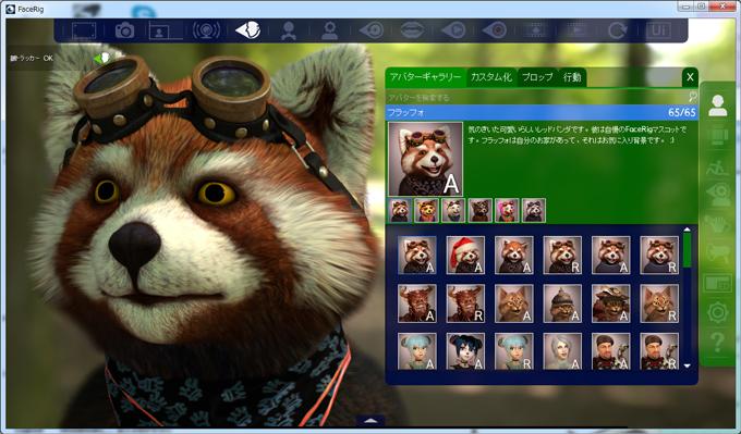 avatar-customization