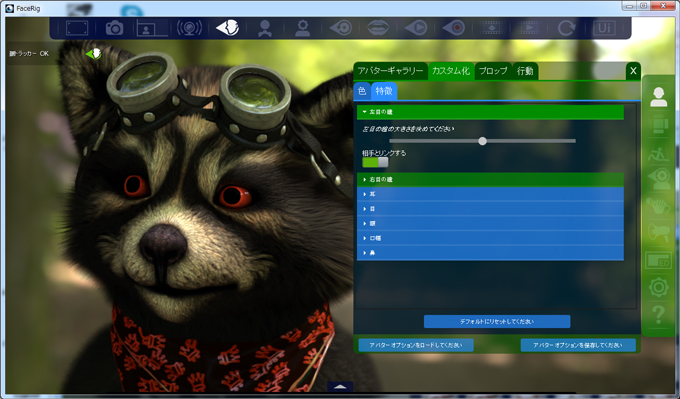 avatar-customization3