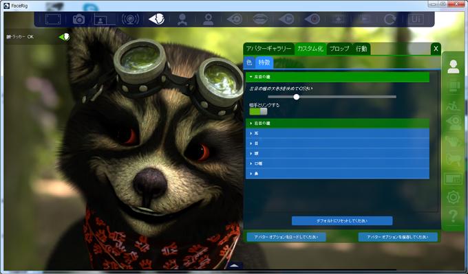 avatar-customization5