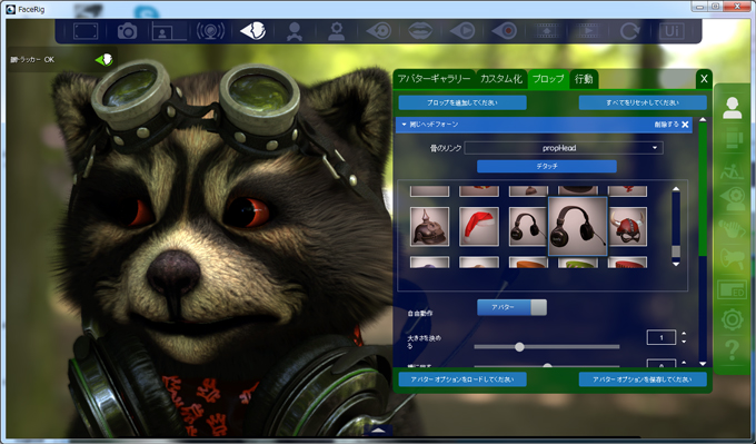 avatar-customization6