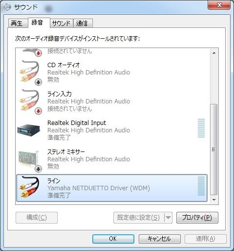 sound-setting1