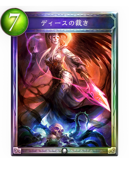 C_900044010
