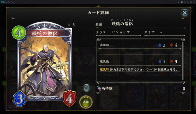 hammer-monk