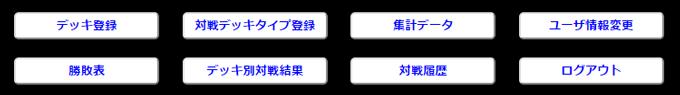 menu-v-1-2-3