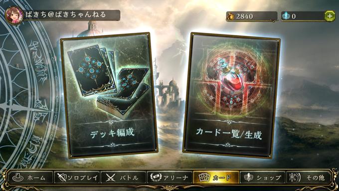 card-top