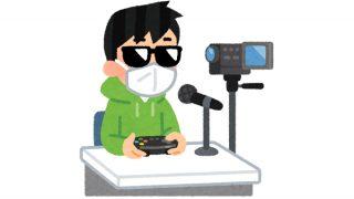 【2016年度版】年末年始連休に遊びたいおすすめスマホゲーム【MMORPG特集】