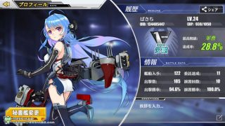 【アズールレーン】『艦これ』とは違う艦隊女性化スマホゲー!ちびキャラ弾幕シューティングをプレイレビュー!